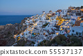 Beautiful town of Santorini Island, Greece 55537137