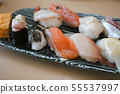 An assortment of fresh sushi on a plate 55537997