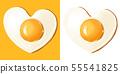 하트 계란 후라이 55541825
