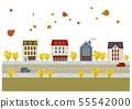가을의 세련된 거리 풍경 55542000