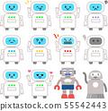 可愛的機器人插圖集 55542443