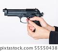 권총 총 55550438