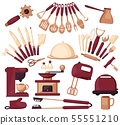 Set kitchen utensils  55551210