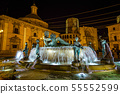 Turia Fountain on Square of the Virgin Saint Mary, Valencia, Spain. 55552599