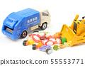 Food waste 55553771
