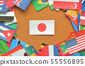 세계 국기 배경 소재 55556895