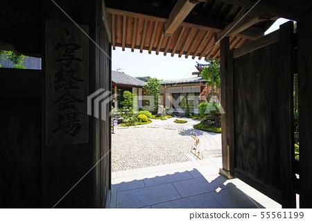 가마쿠라 하세 데라 서원 (사경 장) 55561199
