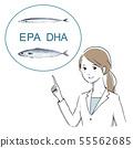 푸른 물고기를 조언 영양사 55562685