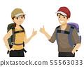 Teens Ready Gap Year Illustration 55563033