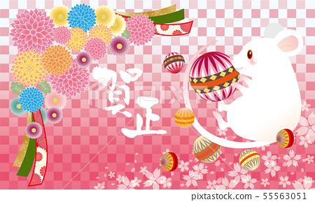 新年卡2020:白色鼠標,手提包和日本圖案 55563051