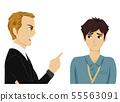 Teen Boy Intern Scolded Illustration 55563091