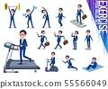 flat type glasses Honest man_exercise 55566049