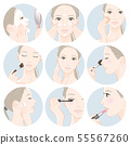 Illustration of a woman doing skin care 55567260