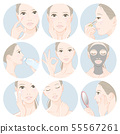 做护肤的妇女的例证 55567261