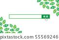 잎 모양의 검색 화면 55569246