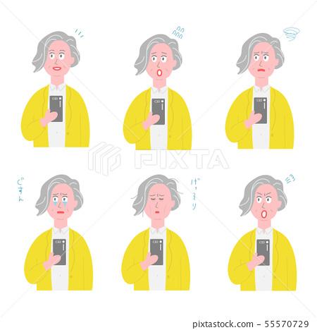 奶奶用智能手機 55570729