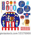 夏季節日Bon Odori Set 55570900
