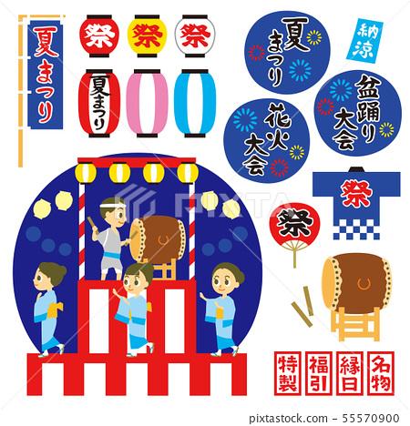 여름 축제 윤무 세트 55570900