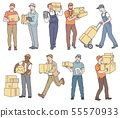 Set of delivery man cartoon characters carrying box or mail 55570933