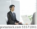 interview 55571041