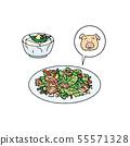단백질이 많은 식품 55571328