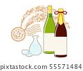 일본 술의 일러스트 배경 55571484