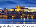 Old town of Prague. 55575543