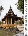 Wat Si Saket in Vientiane City, Laos. 55578190