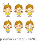 女性圍裙表情變化 55578283