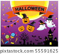 Halloween ghost ghost ghost hat star cute candy candy Nanban 55591625