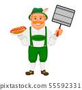 Oktoberfest, beer festival. Cheerful man 55592331