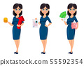 Young beautiful business woman in blue dress 55592354