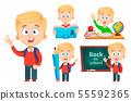 Back to school. Cute schoolboy, set of five poses 55592365