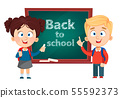 Back to school. Cute boy and girl 55592373