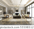 luxury and modern living room with bookshelf 55598312