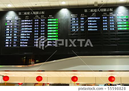 타오 위안 국제 공항 대만 타오 위안 국제 공항 대만 국제 공항 55598828