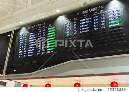 桃園國際機場 台湾桃園国際空港 Taiwan International Airport 55598829