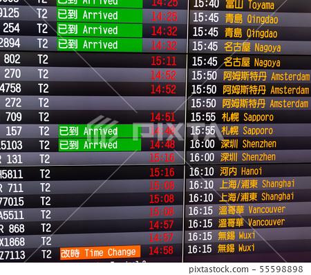 桃園國際機場 台湾桃園国際空港 Taiwan International Airport 55598898