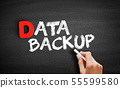 Data Backup text on blackboard 55599580