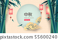 亞洲 亞洲人 東方 55600240