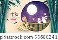 亞洲 亞洲人 東方 55600241