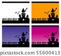 Halloween castle bat night sky frame frame set 55600413