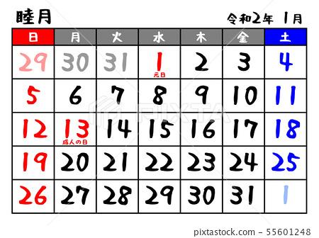 Calendar 2020 Year 2 55601248