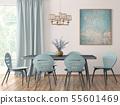 Interior of modern dining room 3d rendering 55601469