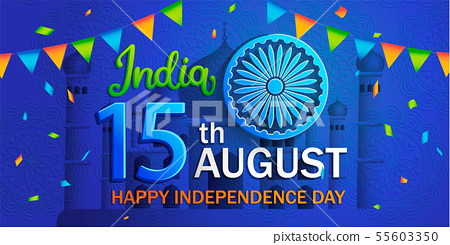 Banner for Independence Day of India. 55603350