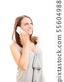Phone call 55604988