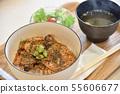 Delicious food from Hokkaido 55606677