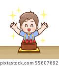 기뻐 남성 생일 케이크 일러스트 55607692