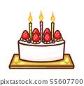 Decoration cake illustration 55607700