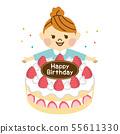 생일 축하 여성 55611330